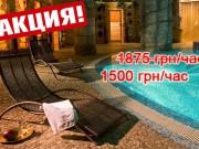 "Sauna-Hammam ""Mayori"""